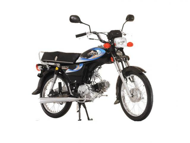 New Uniuque Bike 2020 Model For Sale In karachi - 1